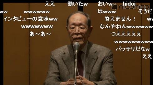 「(受賞について)全く喜んでおりません」 三島賞を受賞した蓮實重彦氏の記者会見が震えるほど殺伐極まる