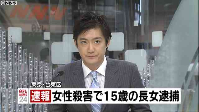 母親殺害容疑で高1女子生徒を逮捕 東京台東区