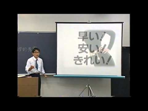 クリーニング志村 テレビCM【授業編】 - YouTube
