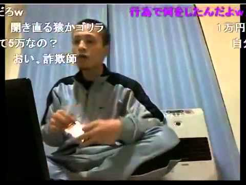 【ナマポ美味しいよ 【TDYK】 - YouTube