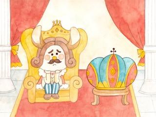 王様の耳はロバの耳!
