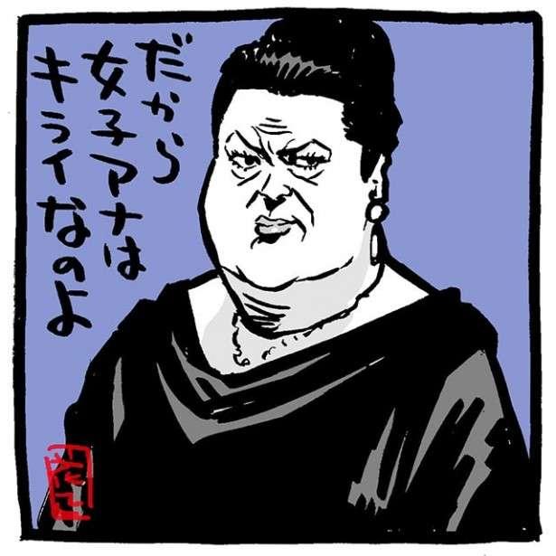 有吉弘行がマツコ・デラックスの怒りすぎに注意「突っかかりすぎ」