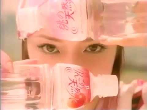 浜崎あゆみ「monochrome」桃の天然水 1999年 - YouTube
