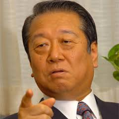 小沢健二を語ろう!