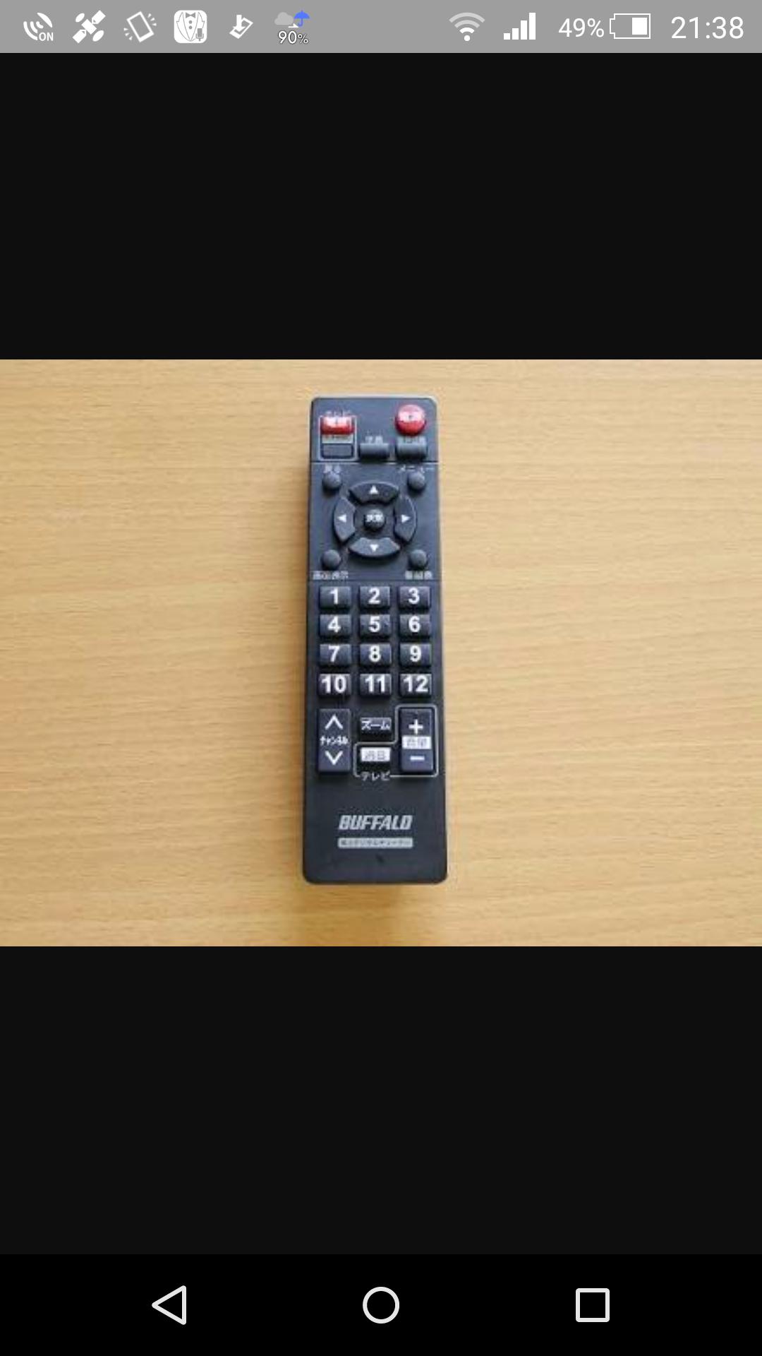 旦那が優先。テレビのチャンネル権ない人いますか