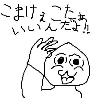 総武線ユーザーの方(*^^*)