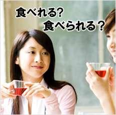 正しい日本語を教え合うトピ