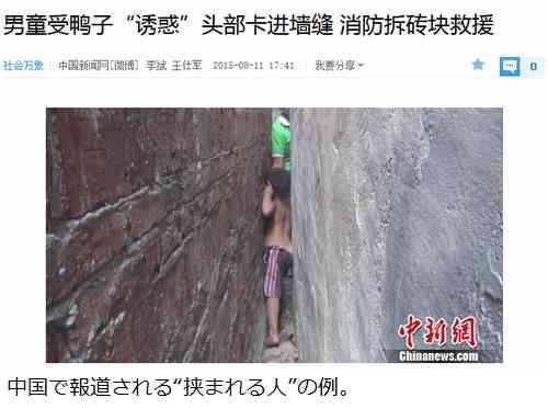 壁に挟まる中国人が多い理由、中国出身モデルの梨衣名が意外な解説。 | Narinari.com