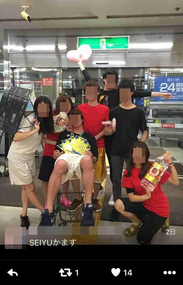 青山学院大学の学生がスーパーでサンバゲーム等バカ騒ぎをTwitterに公開し炎上