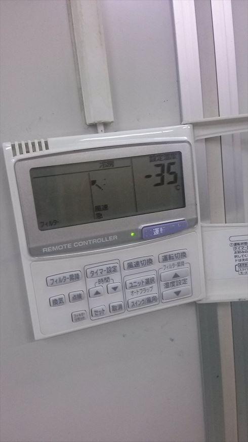 灼熱か極寒か 職場のエアコンが壊れて究極の選択を迫ってくると話題に