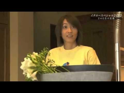 NYヤンキースイチローに感謝の気持を伝えられ照れる弓子夫人 - YouTube