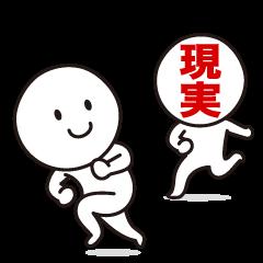 【避難場所】現実逃避するトピ
