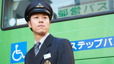 【ガ48】のろけ話経由・翌朝駅行 ☆この深夜バスは無料で乗れます☆