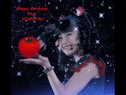 HAPPY BIRTHDAY 17 YUIMETAL 20/6(YUI MIZUNO) Cute(Kawaii) PART III ! - YouTube