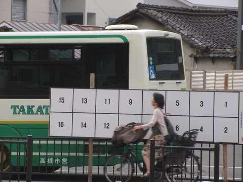 白票が持つ政治的な意味(風見鶏)~日本経済新聞より : 関西I(愛)ターン人間の備忘録