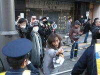 香山リカさん、中指立ててヘイトを撒き散らす - NAVER まとめ