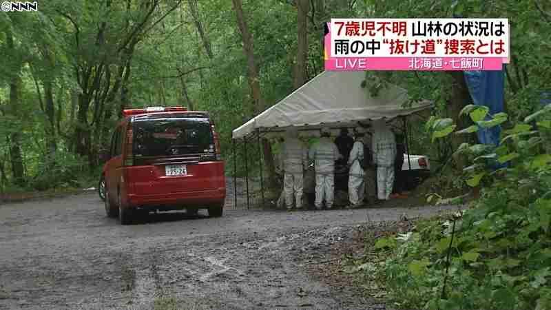 男児不明から72時間 現地は雨で捜索中止(日本テレビ系(NNN)) - Yahoo!ニュース