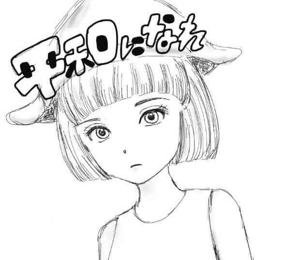 30日間人間を描き続けるトピPart2