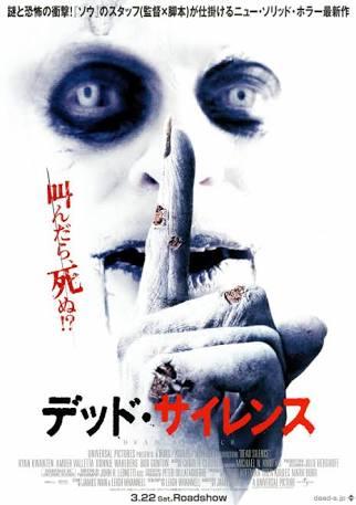 本当に怖いホラー映画