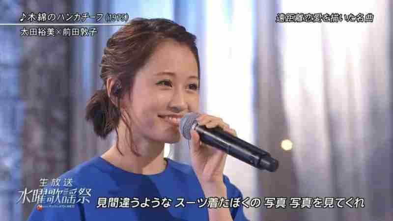 前田敦子、生歌が「完全に放送事故」!? 『水曜歌謡祭』に「視聴者をドキドキさせないで」の声