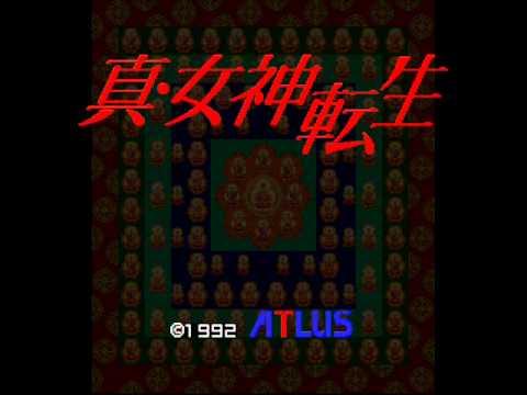 """真・女神転生 """"Palace of the Four Heavenly Kings"""" Shin Megami Tensei BGM Sound Track - YouTube"""