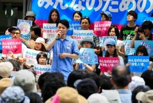 ゆうちょ銀行、SEALDsの違法口座開設に加担疑惑!SEALDs、朝日新聞の意見広告でも違法疑惑が浮上(1ページ目) - デイリーニュースオンライン