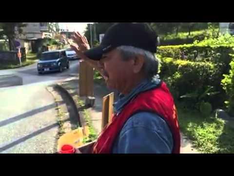 【沖縄左翼】大山ゲートの活動家 VS 若者の巻 - YouTube