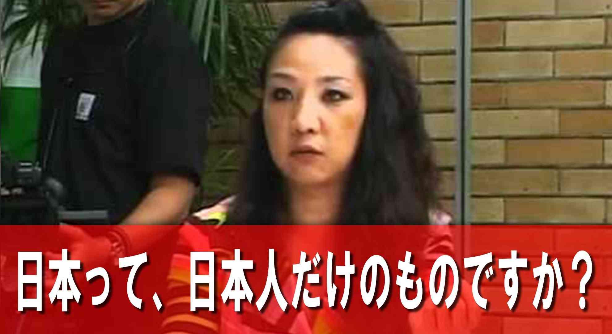 【在日韓国人】李信恵の驚愕の思考「日本人にはなりたくないけど・・」