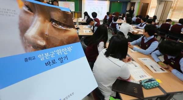 反日扇動にうんざりする韓国の若い世代が出現中…韓国内でも「またか」という「反日疲れ」