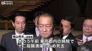 自民党・鳩山邦夫元総務相が死去 67歳|日テレNEWS24
