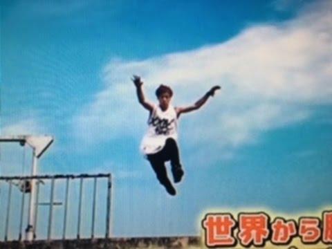 [大技で快挙]ZEN 22歳パルクール全米トップに ! 次の夢は世界一 ! ※この映像はCGではありません! (スッキリ) - YouTube