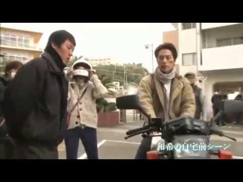 映画「ホットロード」メイキング映像 最終版 20140830 - YouTube