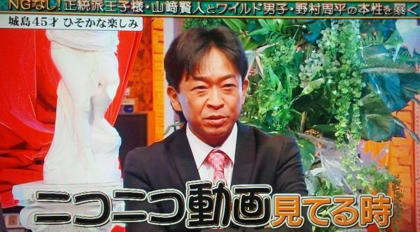 TOKIO城島茂はニコニコ動画好き!自宅で酒飲みながらコメント眺める