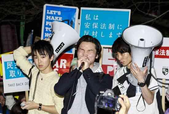届け出を怠った? SEALDsに政治資金規正法違反の疑惑 - ライブドアニュース