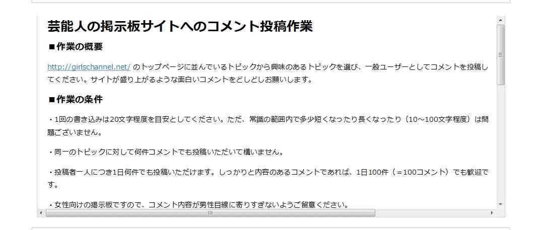嵐の大野智と松本潤、主演ドラマの視聴率で格差くっきり