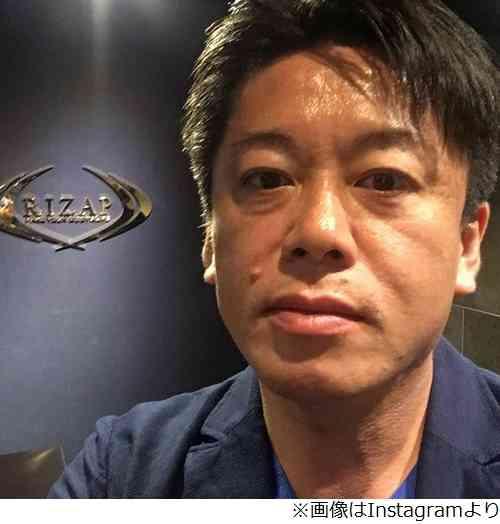 ホリエモンがライザップ始める、ファン「これは楽しみ!」「頑張って」。 | Narinari.com