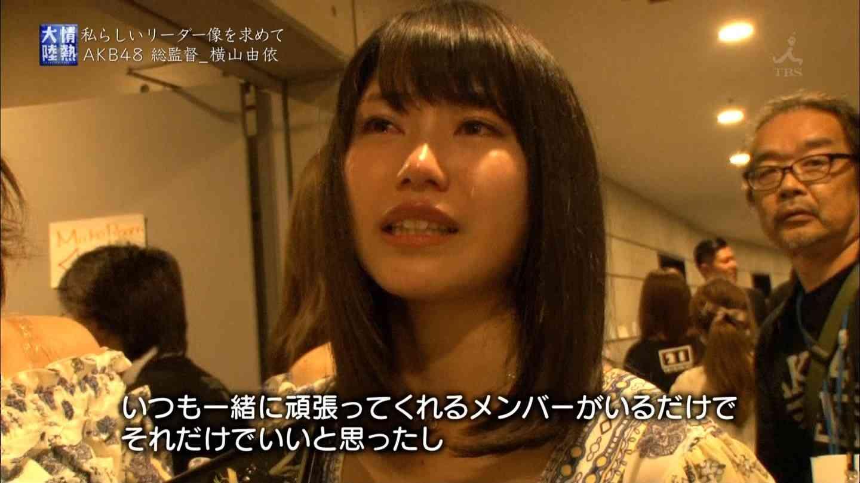 AKB48横山由依「何でこんなに不人気なんやろと考える」胸の内を明かす