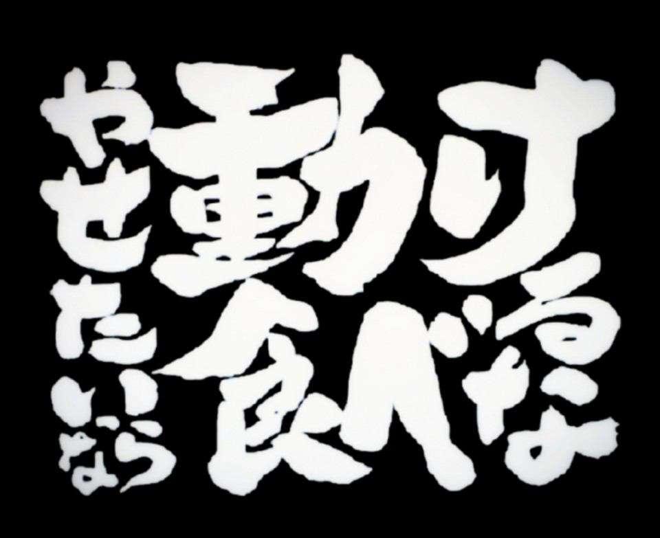 ダイエットするする詐欺の人〜!