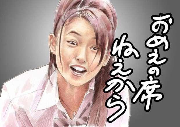 酒井法子、復帰後初のイメージキャラクター就任「マンモスうれピー!」