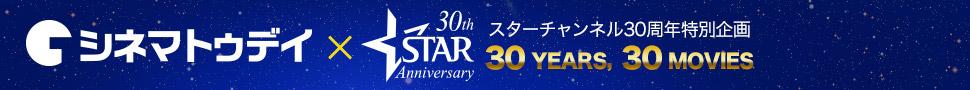 「おそ松さん」舞台化!6つ子キャスト&ビジュアル公開 - シネマトゥデイ