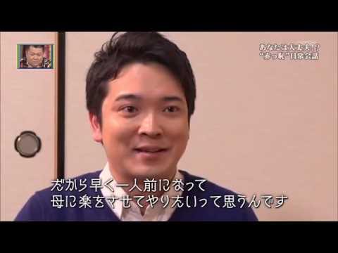 ビーバップ!ハイヒール 勘違いしやすい日本語 5月19日 160519 - YouTube