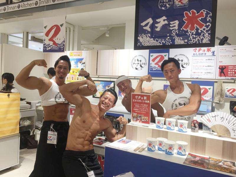 ムキムキ味のかき氷 今年も「マチョ氷」が渋谷マルイに!味が選べるプロテインのかき氷も