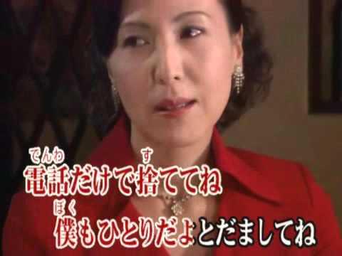 ひとり上手 坂本冬美 - YouTube