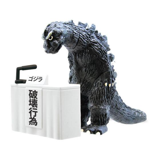 """ゴジラが謝罪会見!? 怪獣たちが""""ごめんなさい""""してるミニフィギュア登場、それっぽいマイクや机つき - Character JAPAN"""