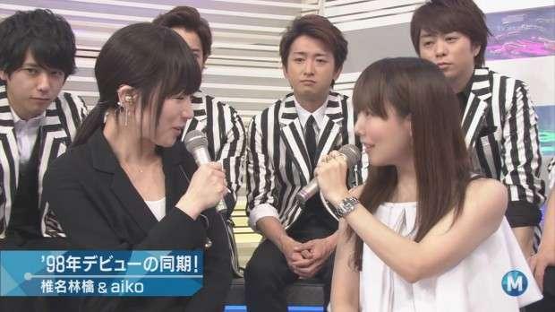 aikoが好きな人