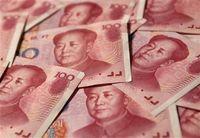 1分で分かる!国際金融機関AIIBとは何か?日本の対応、ADBとの関係は? - NAVER まとめ