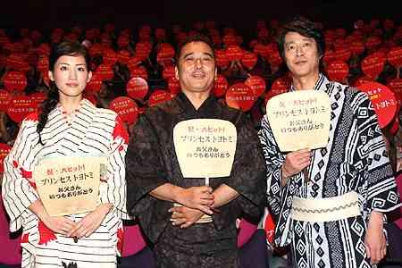 堤真一、綾瀬はるかが再タッグ 映画「本能寺ホテル」今度は「オダ」!?