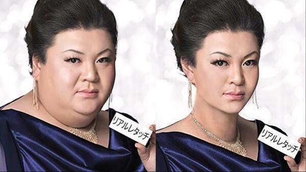 インド出身の美人女優が飾った雑誌カバー写真 「おかしい」と苦情殺到
