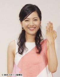 結婚した浜口順子 同じ事務所で独身の綾瀬はるかに「頑張れよ!」 - エキサイトニュース