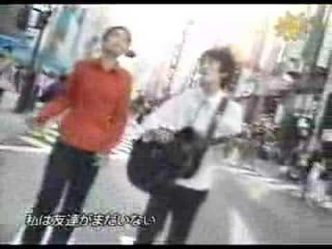 ブリーフ&トランクス「ひとりのうた」PV - YouTube